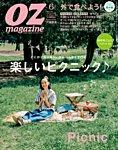 OZmagazine (オズマガジン) 2016年6月号