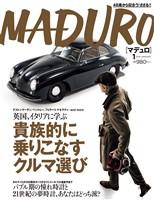 MADURO(マデュロ) 2018年 1 月号
