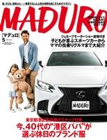 MADURO(マデュロ) 2018年 5 月号
