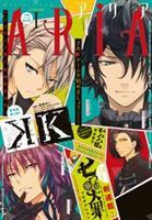 ARIA 2016年1月号[2015年11月28日発売]