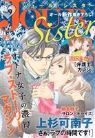 JOUR Sister Vol.9