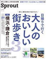 Sprout (スプラウト) Martブックス VOL.22