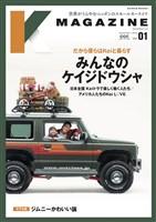 K MAGAZINE Vol.1
