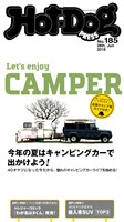 Hot-Dog PRESS (ホットドッグプレス) no.185 Let's enjoy CAMPER