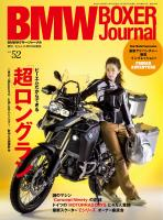 BMW BOXER Journal Vol.52