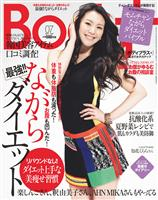 Body+ 2011年7月号