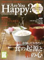 Are You Happy? 2015�N4����