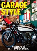 別冊CLUTCH GARAGE STYLE