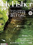 FLY FISHER(フライフィッシャー) No.254