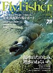 FLY FISHER(フライフィッシャー) 2016年8月号