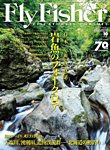 FLY FISHER(フライフィッシャー) 2016年10月号
