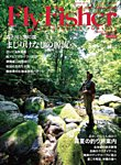 FLY FISHER(フライフィッシャー) 2018年9月号
