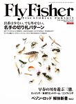 FLY FISHER(フライフィッシャー) 2019年3月号