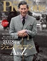 Men'sPrecious 2018年秋号
