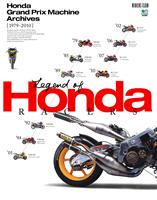 Honda Grand Prix Machine Archives[1979-2010] 