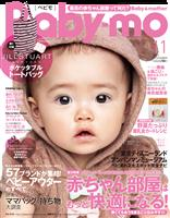 Baby-mo 2011年11月号