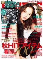 EDGESTYLE 2012 November No.29