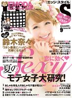 EDGESTYLE 2013 September No.39