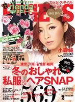 EDGESTYLE 2012 February No.20