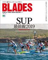 BLADES(ブレード) Vol.14