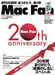 Mac Fan(マックファン) 2013年5月号