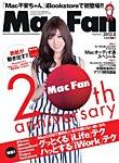 Mac Fan(マックファン) 2013年6月号