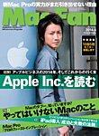 Mac Fan(マックファン) 2014年4月号