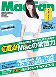 Mac Fan(マックファン) 2014年7月号