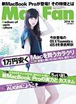 Mac Fan(マックファン) 2014年10月号