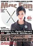 Mac Fan(マックファン) 2014年12月号