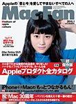 Mac Fan(マックファン) 2015年1月号
