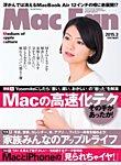 Mac Fan(マックファン) 2015年3月号