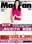 Mac Fan(マックファン) 2015年4月号