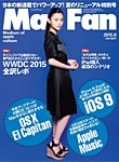 Mac Fan(マックファン) 2015年8月号