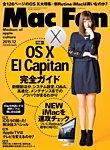 Mac Fan(マックファン) 2015年12月号