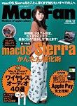 Mac Fan(マックファン) 2016年12月号