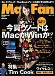 Mac Fan(マックファン) 2017年4月号