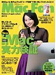 Mac Fan(マックファン) 2017年9月号