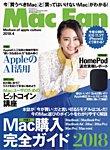 Mac Fan(マックファン) 2018年4月号