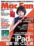 Mac Fan(マックファン) 2018年6月号