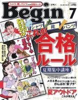 Begin 7