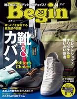 Begin 4月号