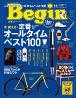 Begin 11月号