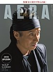 AERA  05/27