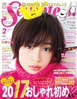 Seventeen 2017年2月号