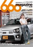 660magazine Vol.002