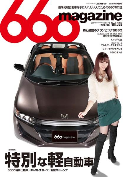 660magazine Vol.004