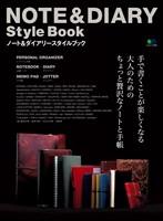 エイムック NOTE&DIARY Style Book