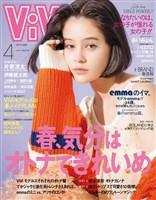 ViVi (ヴィヴィ) 2019年 4月号