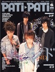 PATi・PATi(パチパチ) 6月号